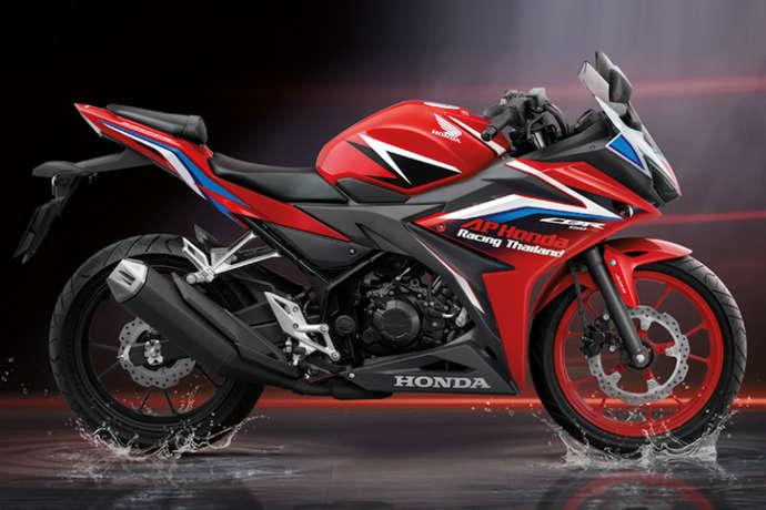 Honda CBR 150 2020