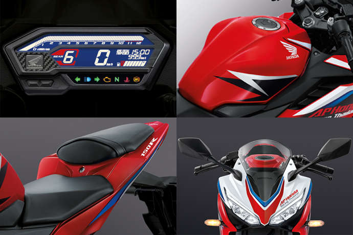 Thiết kế Honda CBR150R ABS 2020
